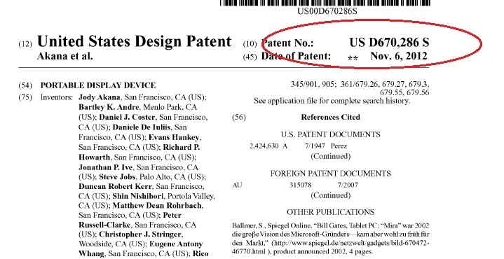 patent kind code